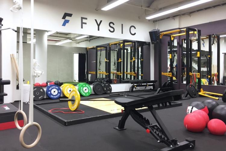 fysiikkavalmennusstudio-fysic-turku-hoorayforsquats